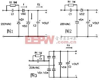 电容降压限流式电源-----Capacitor step-down  power supply