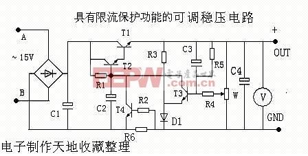 线性稳压电源电路图图片