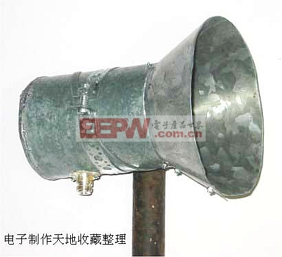 2.4G WIFI天线制作-----WIFI antenna