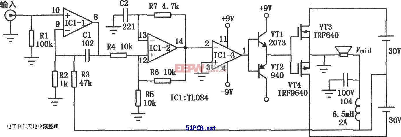 实用数字功放(TL084)电路图-----digital power amplifier