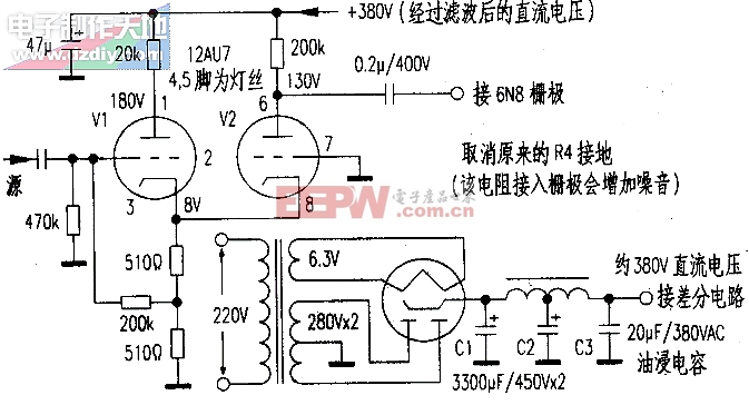 电子管差分放大电路的安装Vacuum tubes differential pre-amplifier