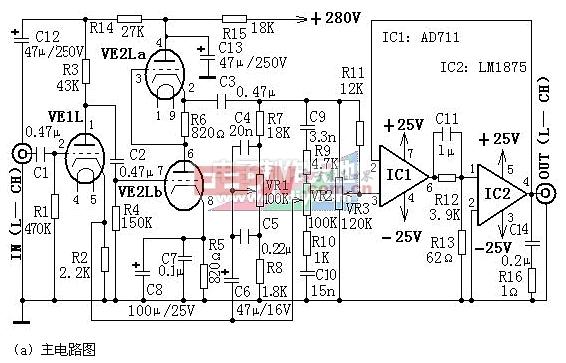 带有音调控制的混合式25W.Hi-Fi功放电路图LM1875 25W power amplifier