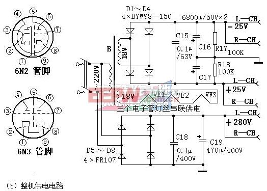 带有音调控制的混合式25W.Hi-Fi功放电源电路图LM1875 25W power amplifier