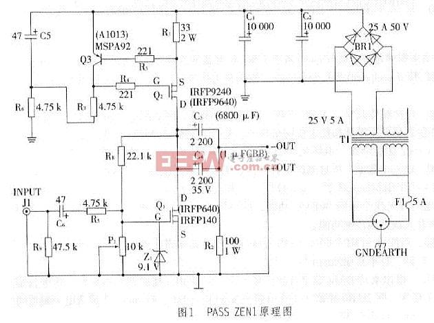 单端场效应管甲类功率放大器制作 CLASS A power amplifier