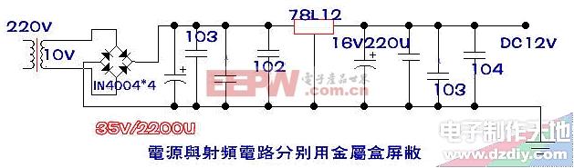 安防电路图 报警器,警示器应用电路图 ->自制小功率调频广播发射机