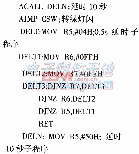 89C2051单片机无线遥控电铃Wireless remote control bell