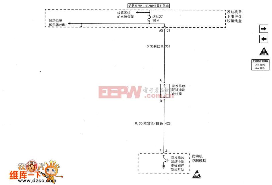 2.0 L(L34)发动机电路图(7)