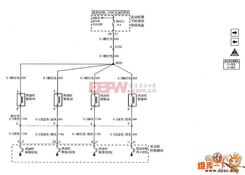 起动机电路图-gy9601 3图片