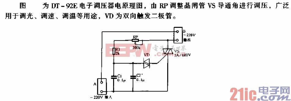 实用换插式电源插座电路02.gif