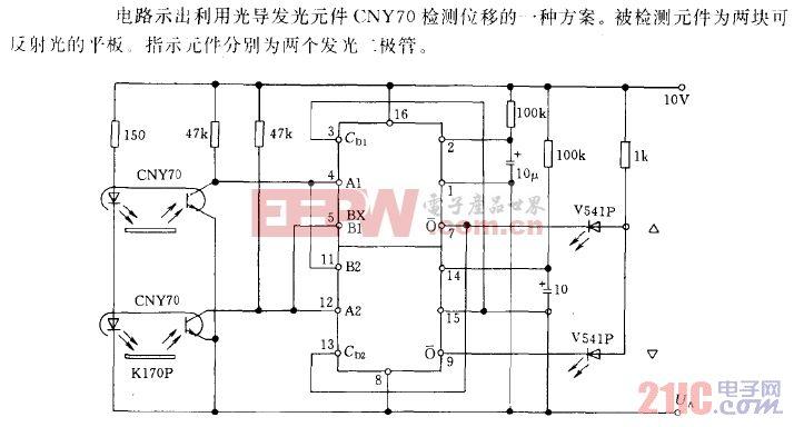 利用光导发光元件的反射光检测位移电路.gif