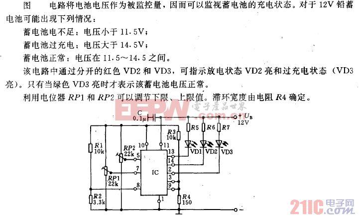 利用窗口鉴别器监视和控制12V电池电压.gif