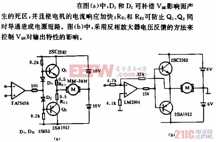 运放构成的电机正/反转电路.gif