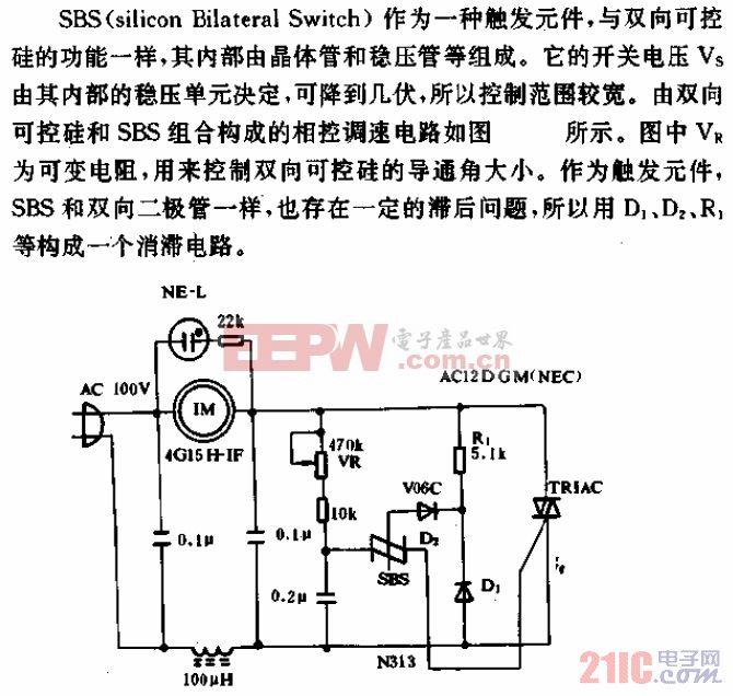 由双向可控硅SBS构成的交流电机相控电路.gif