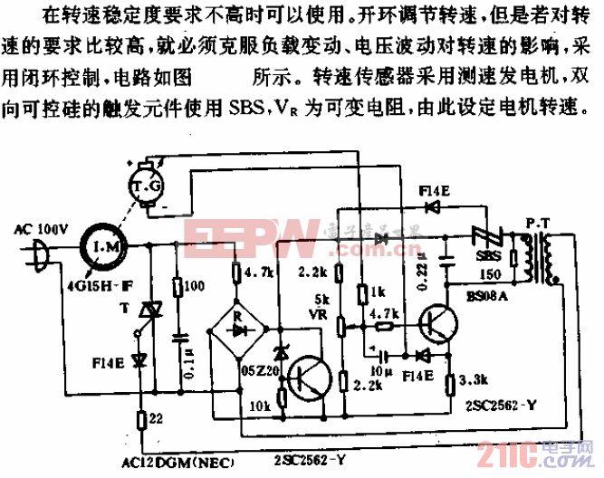双向可控硅构成的感应电机的恒速控制电路.gif