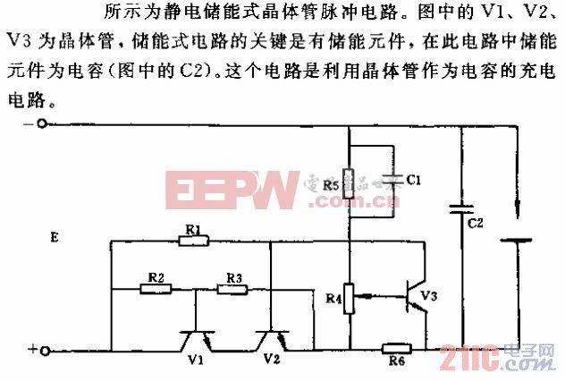 静电蓄能式晶体管脉冲电路.gif