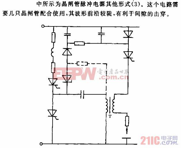 晶闸管脉冲电源其他形式电路(3).gif