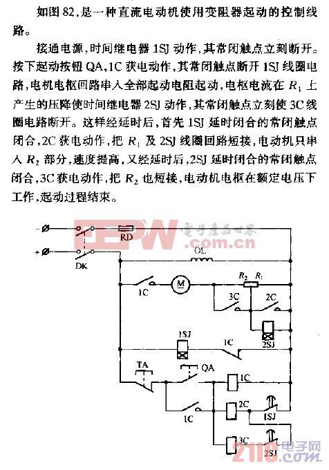 直流电动机使用变阻器起动控制线路.gif
