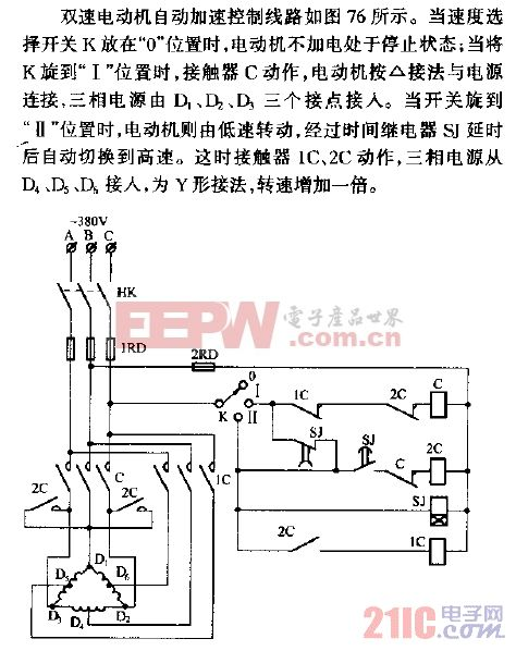 双速电动机自动加速控制线路.gif
