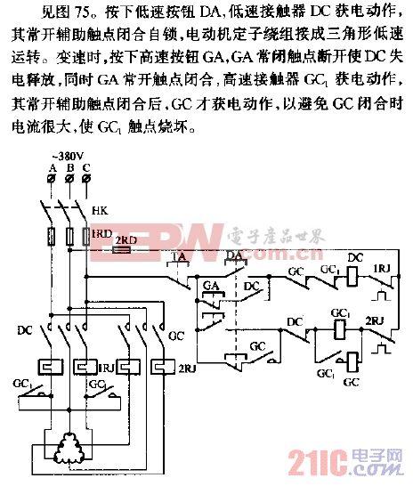 双速电动机用三个接触器的变速控制线路.gif