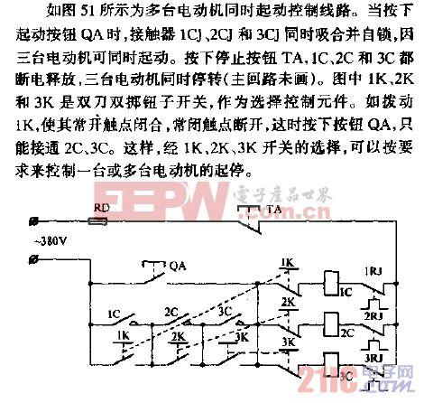 多台电动机同时起动控制线路.gif