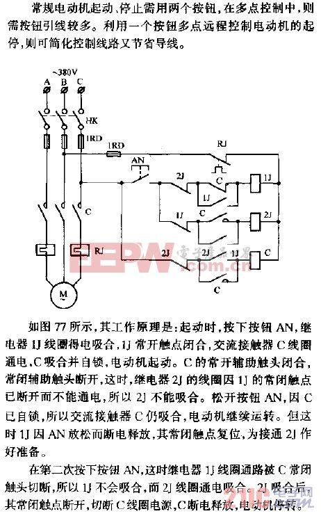单按钮控制电动机起停线路