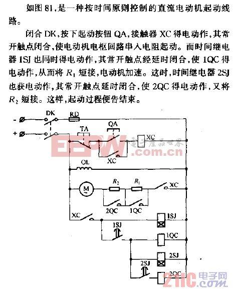 按时间原则控制直流电动机起动线路.gif