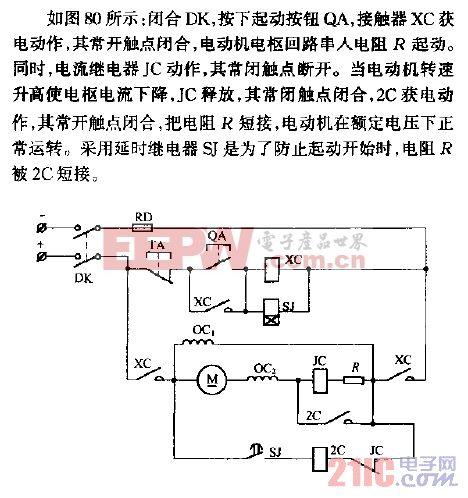 按电流原则控制直流电动机起动线路.gif