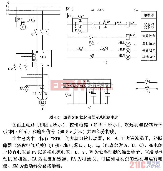 西普STR软起动器异地控制电路.gif