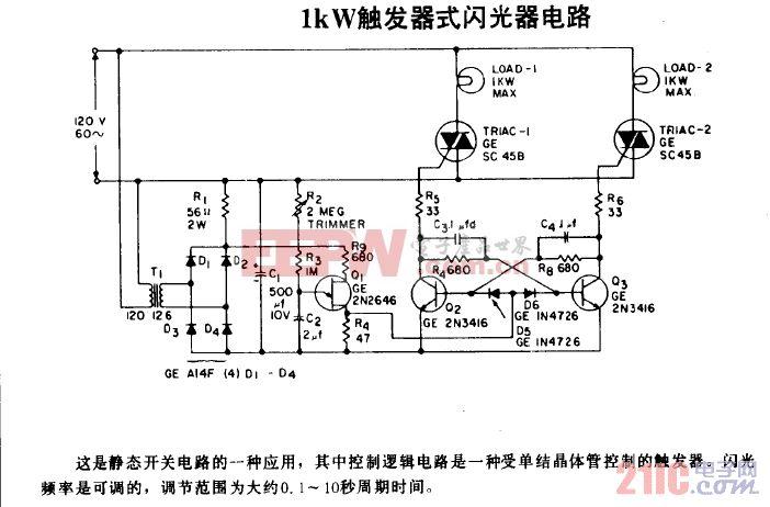 1KW触发器式闪光器电路.gif