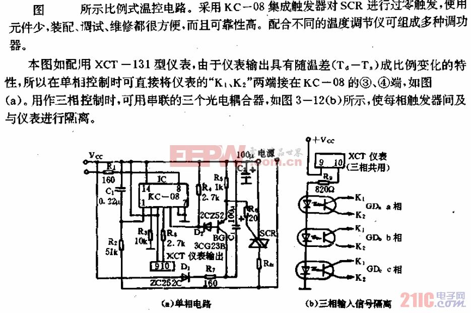 比例式温控器电路.gif