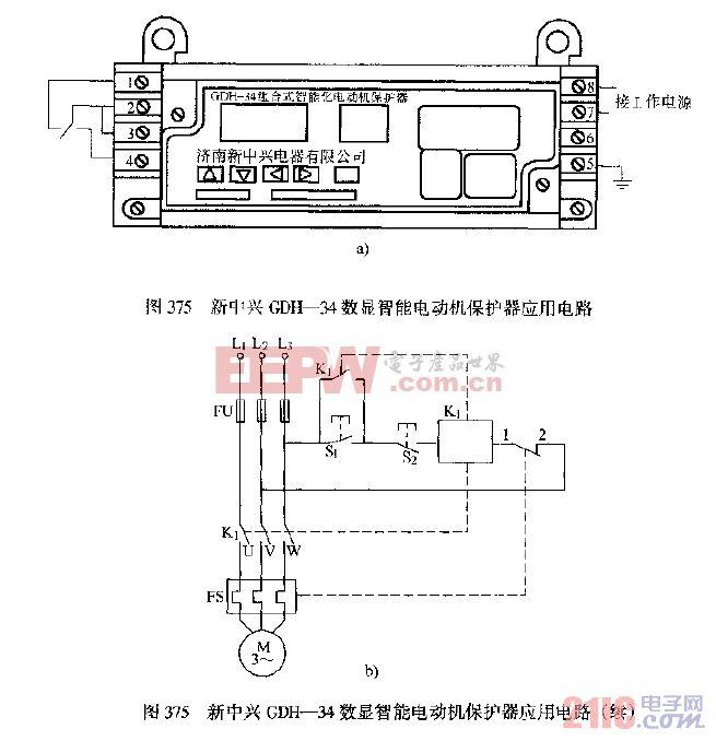 新中兴GDH-34数显智能电动机保护器应用电路