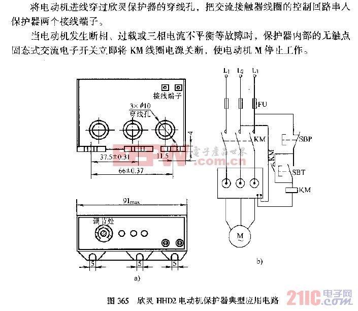 欣灵HHD2电动机保护器典型应用电路.gif