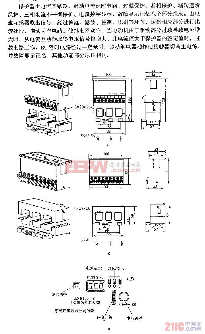 双华ZNB-S数显智能电动机保护器.gif