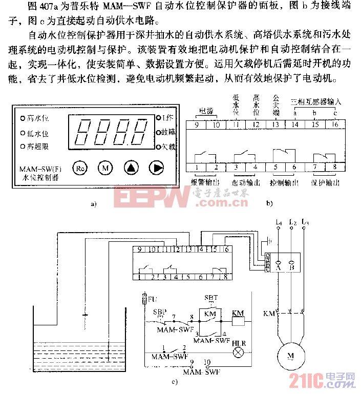 普乐特MAM-SWF自动水位控制保护器直接起动自动供水电路.gif