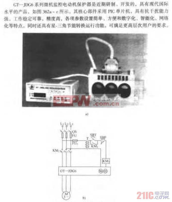 工泰GT-JDG6电动机保护器典型应用电路