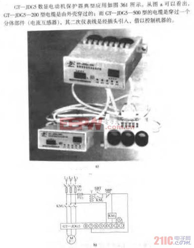 工泰GT-JDG5数显电动机保护器典型应用电路