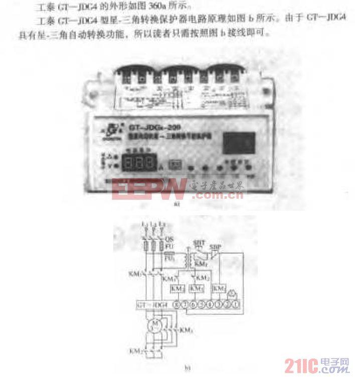 工泰GT-JDG4型星-三角转换保护器电路