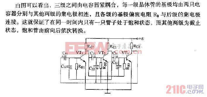 三管无稳态电路(二).gif