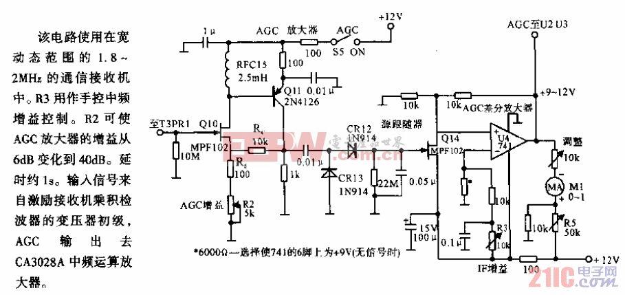 手控AGC电路.gif