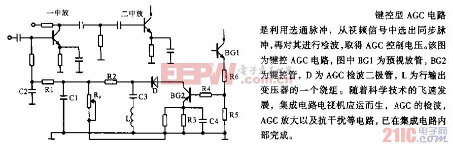 键控型AGC电路.gif