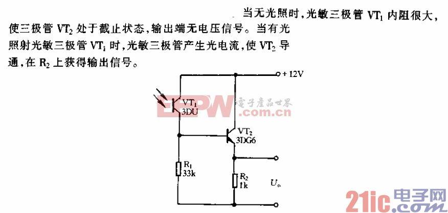 光敏三极管的典型应用电路.gif