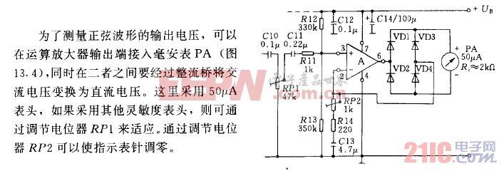 具有正弦输出电压的测量电路