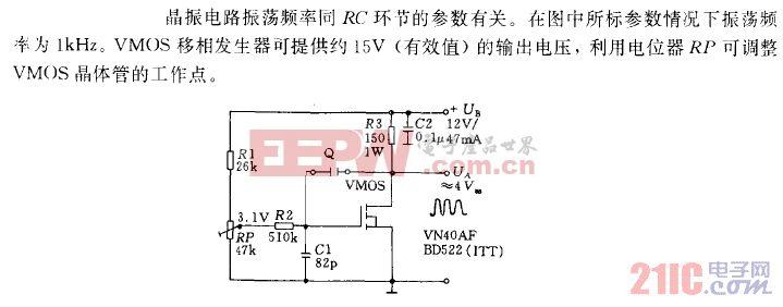 采用VMOS晶体管的晶振电路.gif