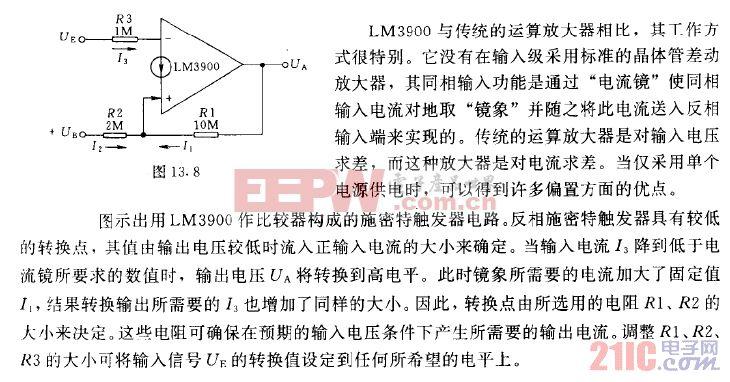 采用LM3900的简单施密特触发器电路.gif