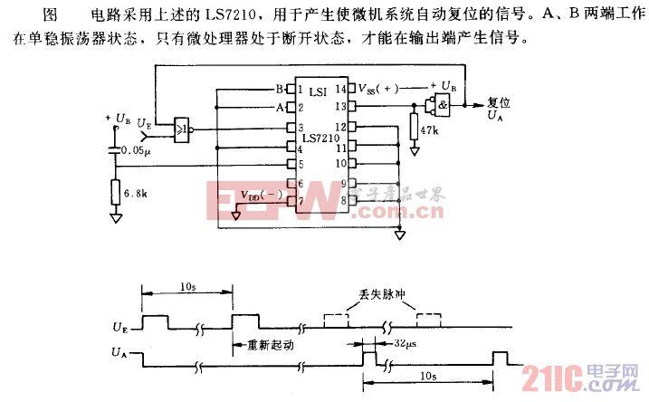 采用LS7210构成自动复位的信号电路.gif