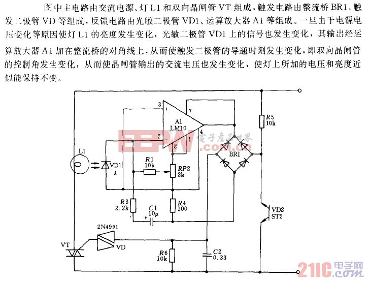 采用双向晶闸管的自动调光电路.gif