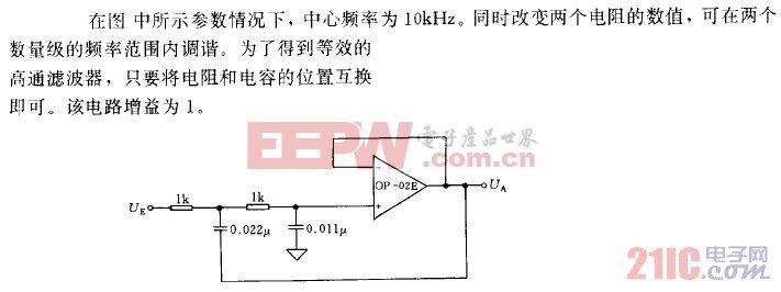 10kHz低通滤波器电路.gif