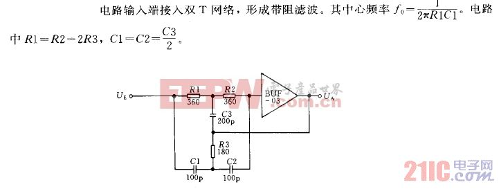 4.5MHz带阻滤波器电路.gif