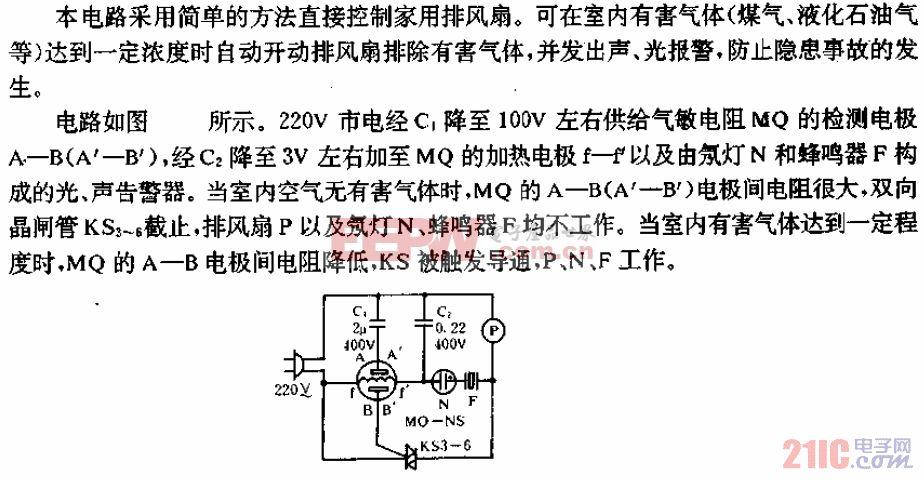 气控自动排风扇电路.gif