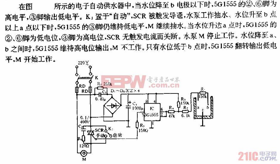变频器恒压供水电路 -供水